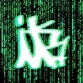 Mika Logo Retro
